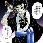 アニメ鬼滅の刃の『十二鬼月(じゅうにきづき)』上弦、下弦のキャラクター一覧