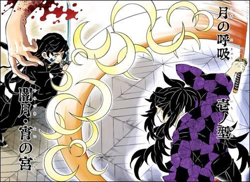 黒死牟(こくしぼう)の最初の斬撃の「月の呼吸」の剣技により、無一郎は腕を切られる