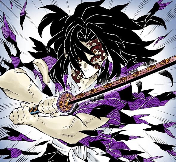 【鬼滅の刃】十二鬼月「上弦の壱」黒死牟(こくしぼう)
