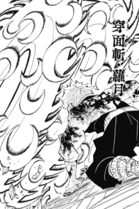 黒死牟(こくしぼう)vs悲鳴嶼・実弥