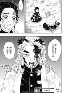 煉獄 VS 猗窩座(あかざ)|逃げるな卑怯者!!