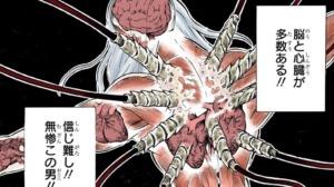 鬼滅の刃(きめつのやいば)191話ネタバレ|無惨の身体の秘密