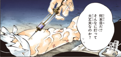鬼滅の刃(きめつのやいば)191話ネタバレ 瀕死の炭治郎がついに目を覚ます!