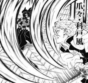 弐ノ型 爪々・科戸風(そうそう・しなとかぜ)