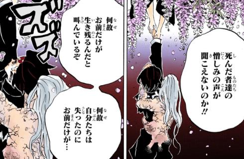 鬼滅の刃(きめつのやいば)203話ネタバレ 藤の花の匂いと禰豆子の声