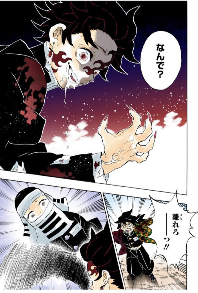 鬼滅の刃(きめつのやいば)201話ネタバレ|炭治郎鬼化!!!