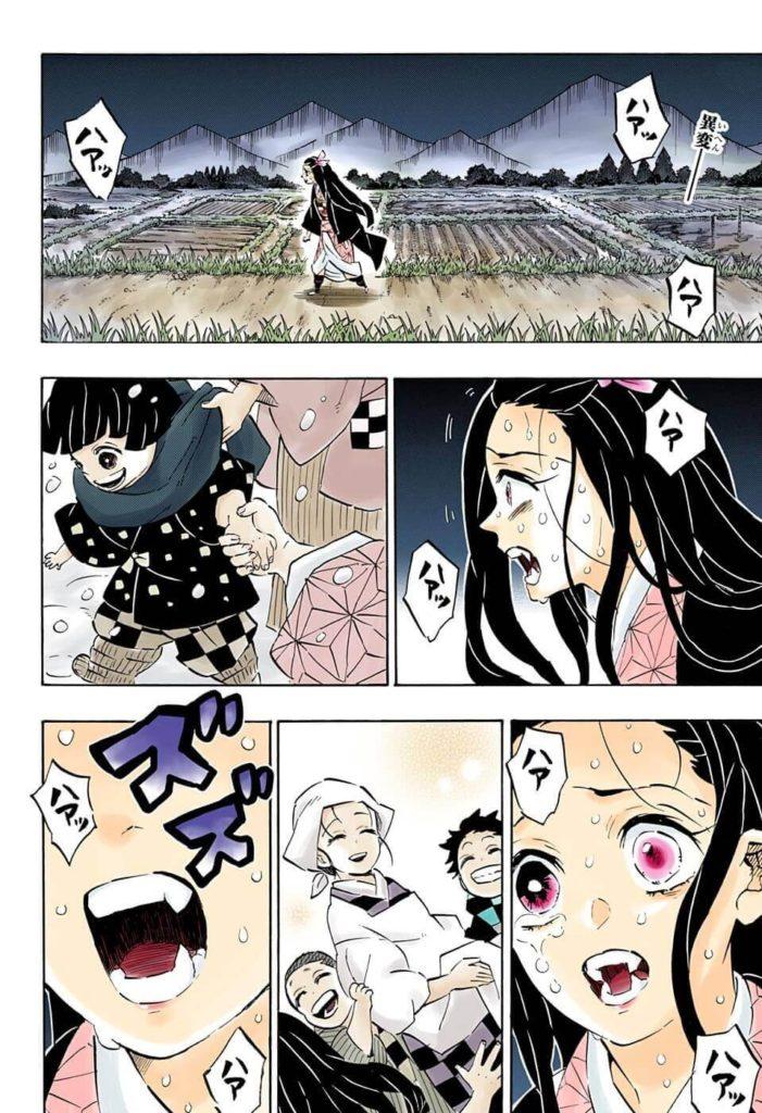 鬼滅の刃(きめつのやいば)196話ネタバレ 蘇る禰豆子の記憶①:家族が・・・