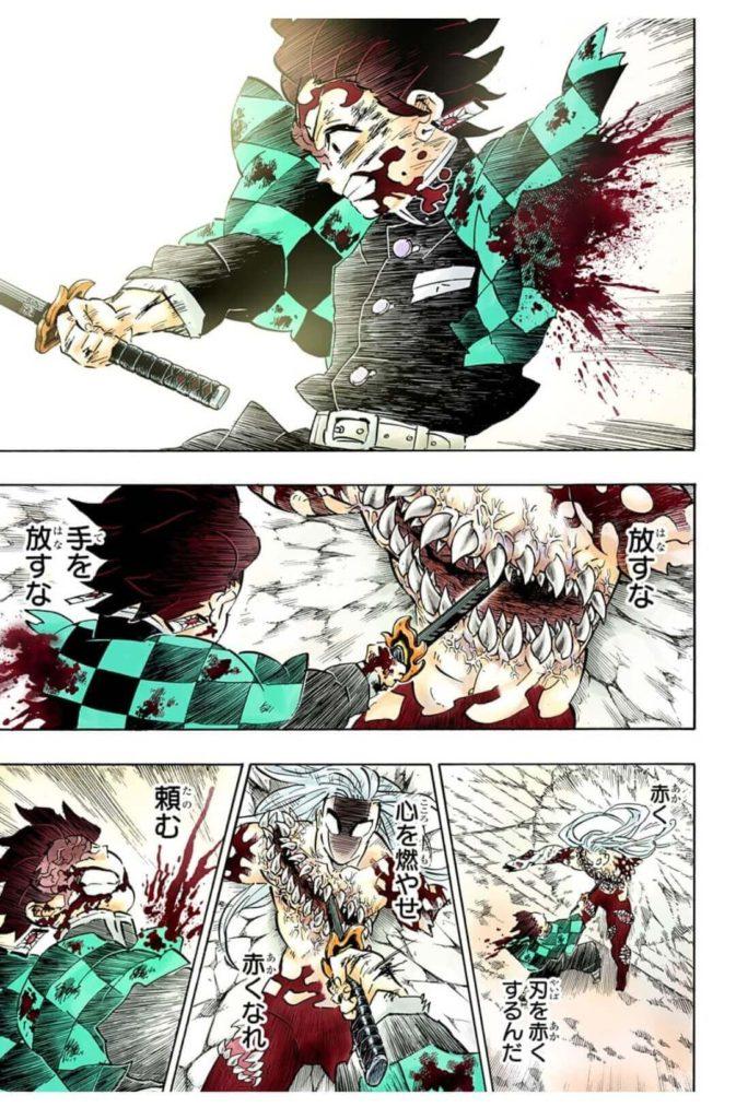 鬼滅の刃(きめつのやいば)199話ネタバレ 左腕を吹き飛ばされるが富岡義勇と赫刀を発動させる炭治郎