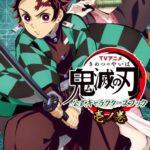 TVアニメ「鬼滅の刃」公式 キャラクターブック 壱ノ巻が9月4日より発売☆|劇場版公開前にファンは要チェック!