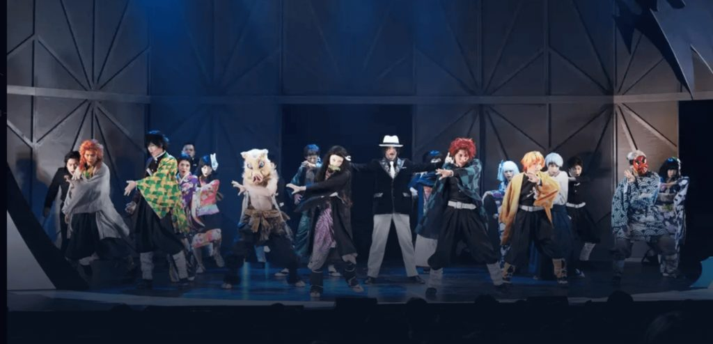 「鬼滅の刃」の舞台が1,630円で視聴が可能