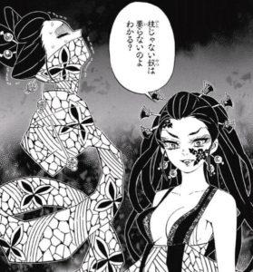 上弦の陸・堕姫(だき)の血鬼術・能力:「帯(おび)」