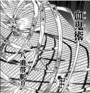 上弦の陸・堕姫(だき)の血鬼術 八重帯斬り(やえおびぎり)