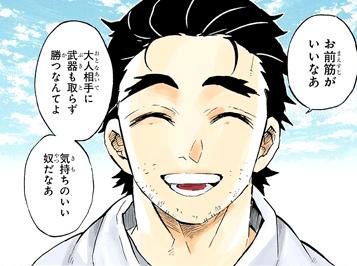 上弦の参・猗窩座(あかざ)/狛治(はくじ)の悲しい過去