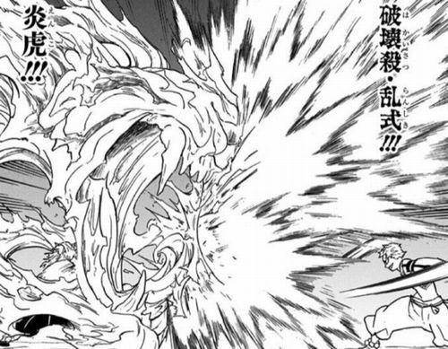 炎の呼吸・伍ノ型 炎虎(えんこ)