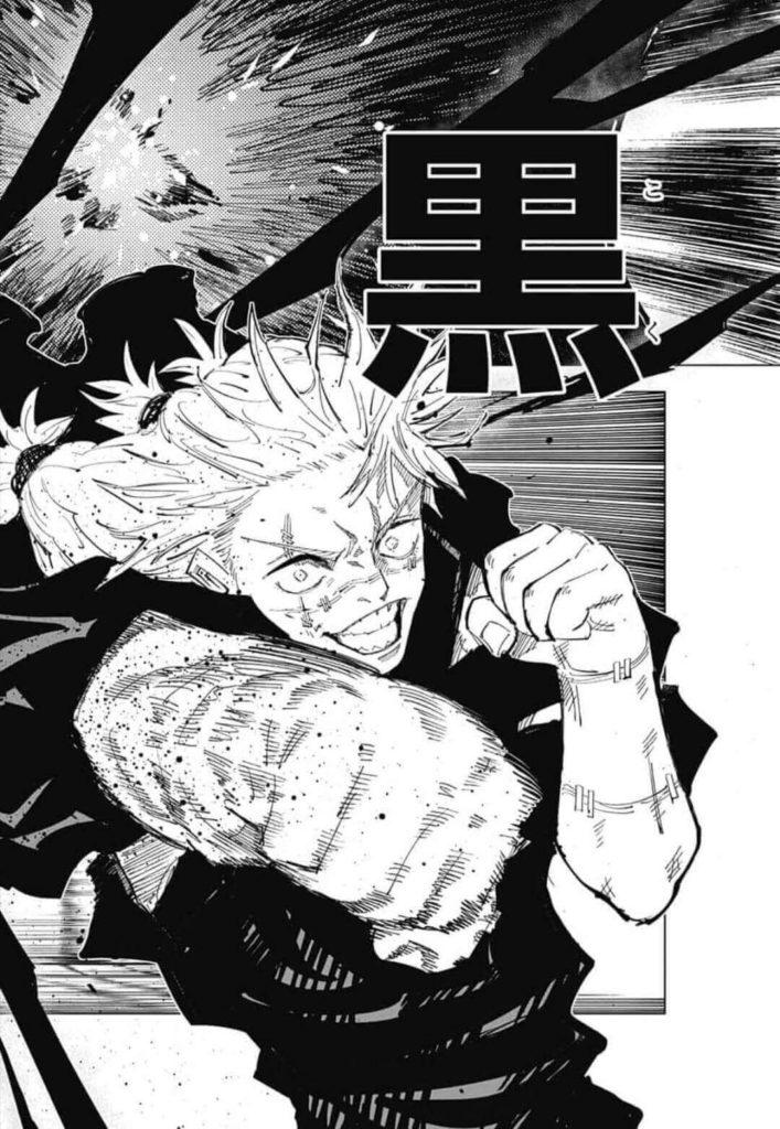 呪術廻戦(じゅじゅつかいせん)126話ネタバレ|【渋谷事変㊸】釘崎が、、、そして真人の猛攻が虎杖を襲う、、