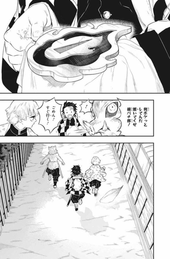 鬼滅の刃 (きめつのやいば) 「煉獄杏寿郎外伝後編 」ネタバレ