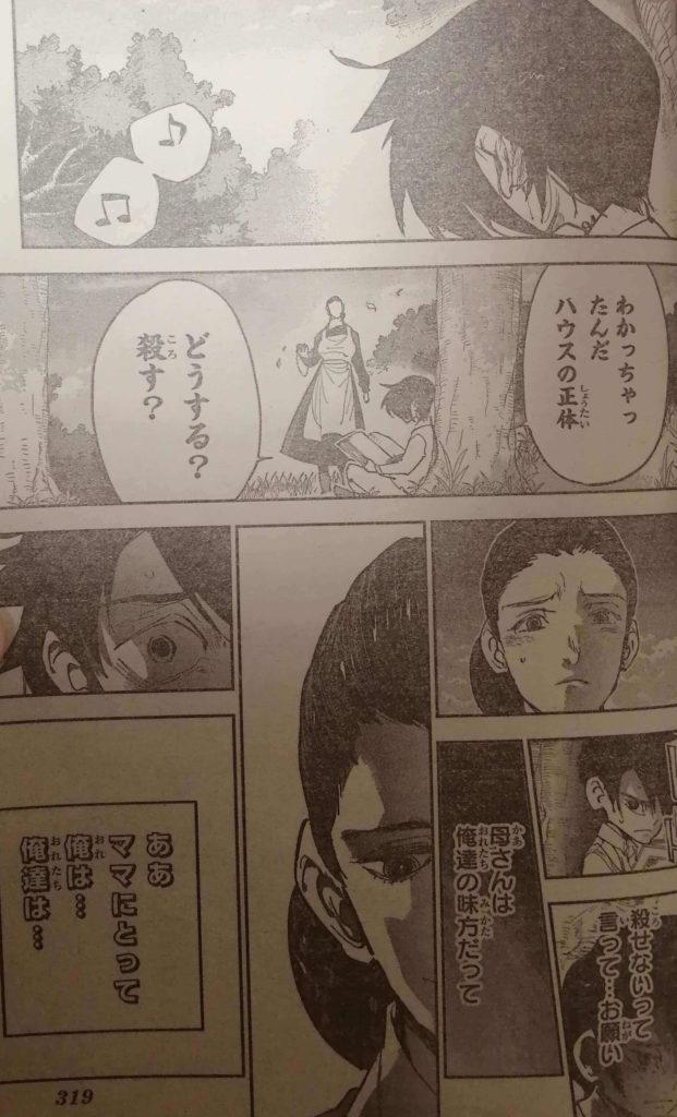 少年ジャンプ44号に掲載された「約束のネバーランド 番外編」のネタバレ記事を、ジャンプで掲載されたページ全てを載せて、紹介していきます!