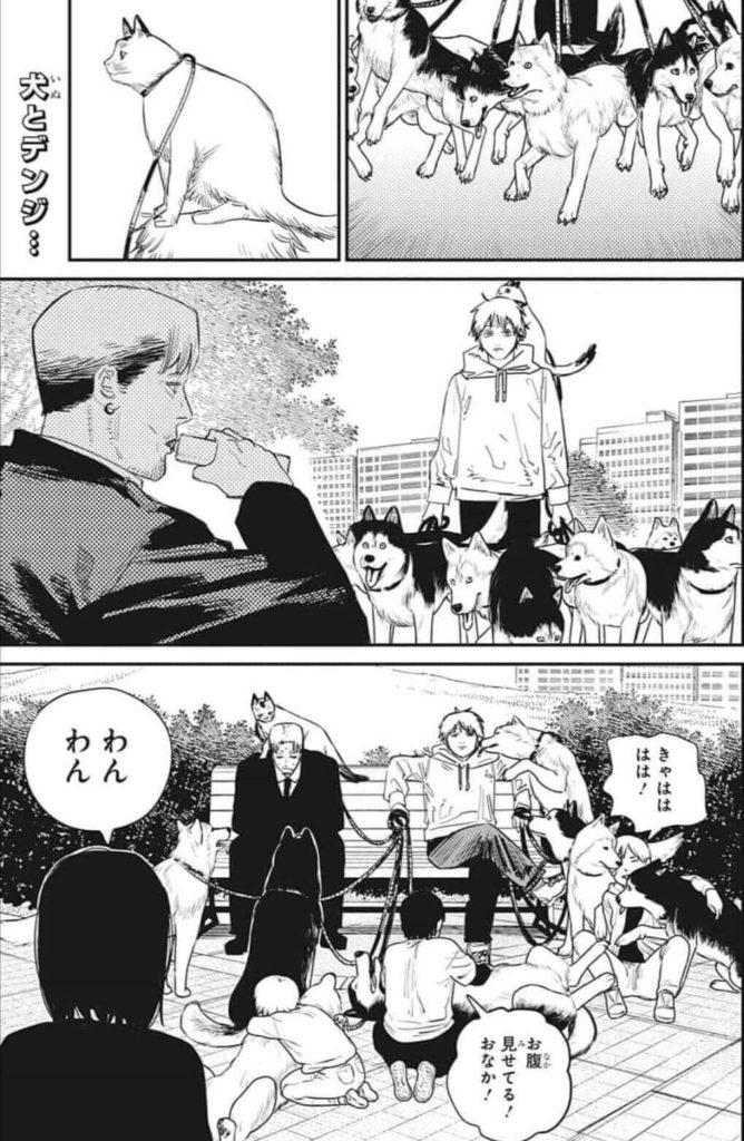 チェーンソーマン第97話(最終回)ネタバレ|タイトルは、愛・ラブ・チェーンソー
