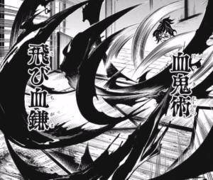 妓夫太郎の血気術・飛び血鎌(とびちがま)
