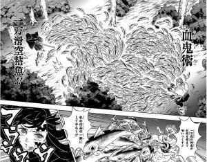 玉壺の血気術・一万滑空粘魚(いちまんかっくうねんぎょ)
