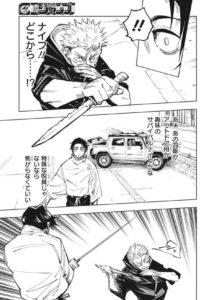 呪術廻戦(じゅじゅつかいせん)141話の内容ネタバレ / タイトル:うしろのしょうめん