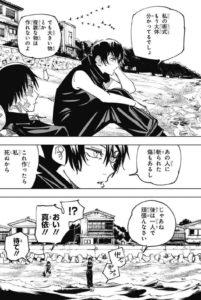 呪術廻戦(じゅじゅつかいせん)149話の内容ネタバレ / 葺(あし)をふくむ 弐