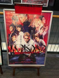 【最速レビュー・感想】劇場版「東京リベンジャーズ」を観るべき3つの理由