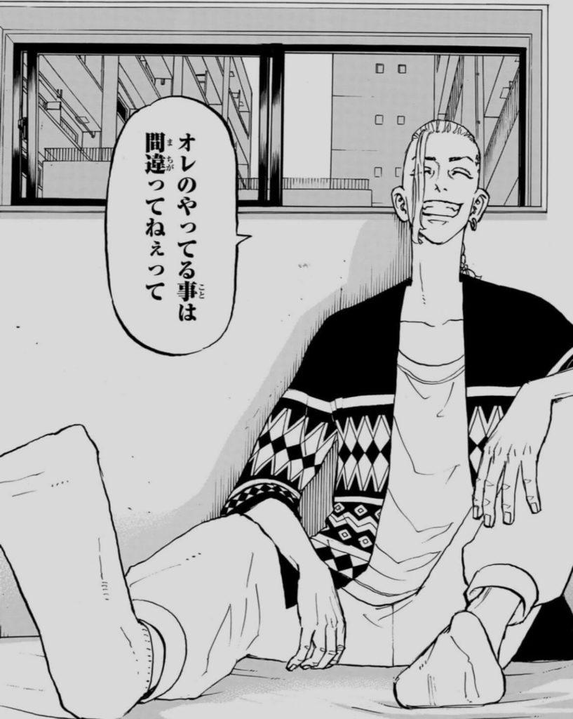 「東京リベンジャーズ」217話ネタバレ内容と感想 未来のマイキーがどうなっているのか気になるドラケン
