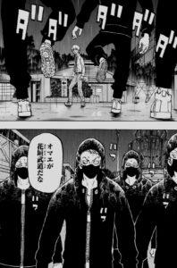「東京リベンジャーズ」220話ネタバレ内容 千咒がトイレに席を立ち2人は一旦離れ離れ...その隙に...