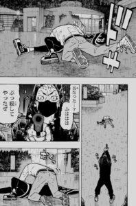 「東京リベンジャーズ」220話ネタバレ内容|武道を守ろうとする千咒...千咒を守ろうとする武道