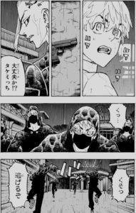 「東京リベンジャーズ」221話ネタバレ内容と感想|嫌な予感がする