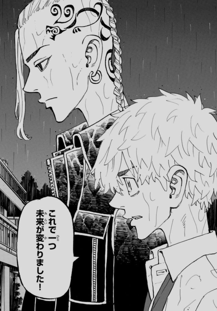 「東京リベンジャーズ」221話ネタバレ内容と感想 最悪の未来は防げた