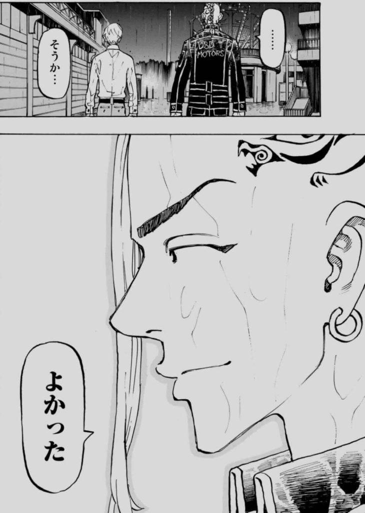 「東京リベンジャーズ」221話ネタバレ内容と感想 ドラケン「オレはここまでだ」
