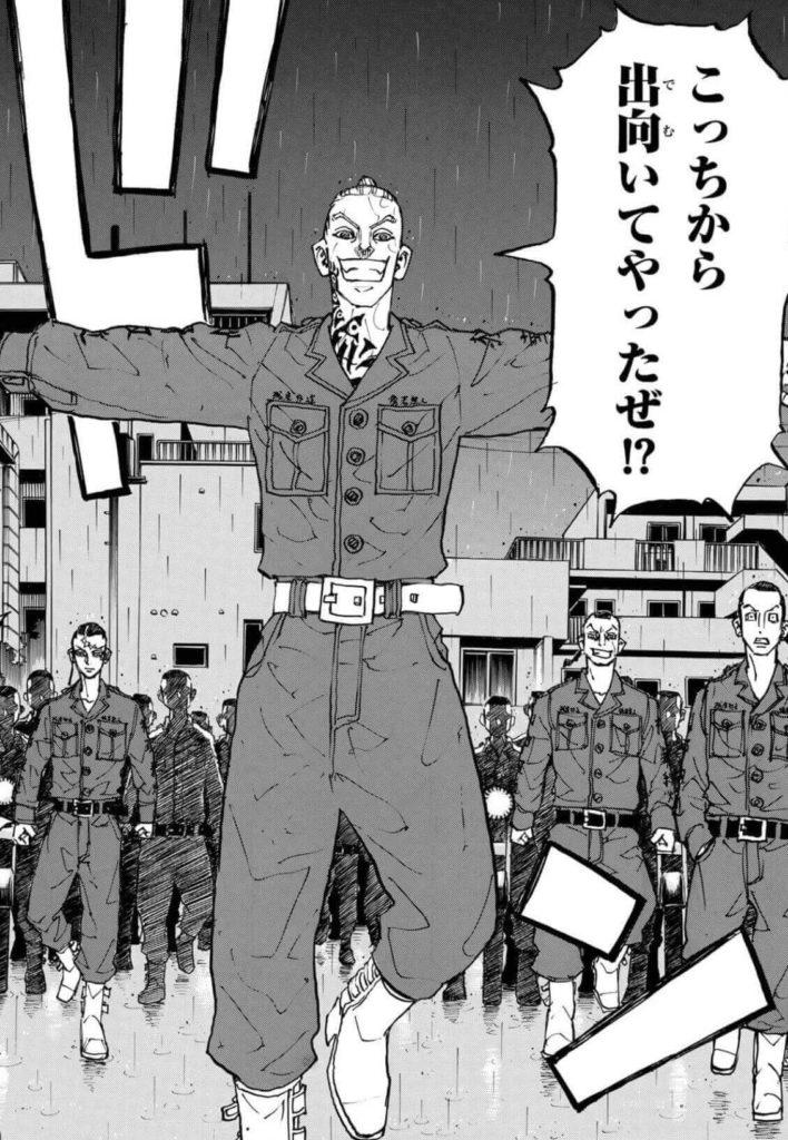 六波羅のサウザー来襲!「東京リベンジャーズ」224話ネタバレ内容と感想