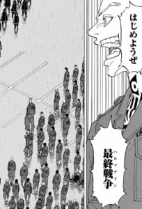 最終戦争(ハルマゲドン)が始まる!?「東京リベンジャーズ」224話ネタバレ内容と感想